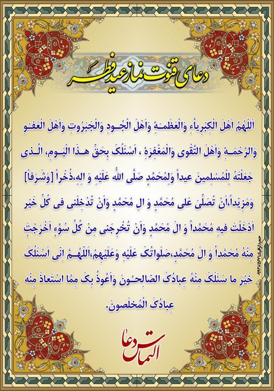 http://s4.picofile.com/file/8362634718/fetr_11_.jpg