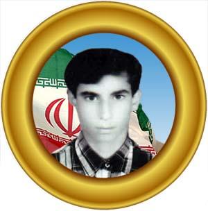 شهید سید رحیم چشم بر زمین