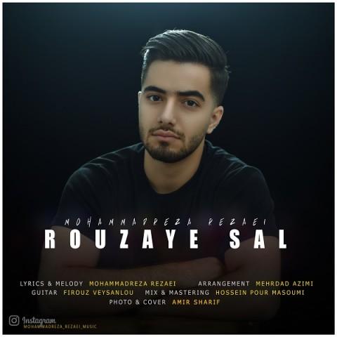 دانلود آهنگ جدید محمدرضا رضایی به نام روزای سال