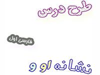 http://s4.picofile.com/file/8363221250/620780x300.jpg