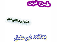 http://s4.picofile.com/file/8363438042/628986x300.jpg