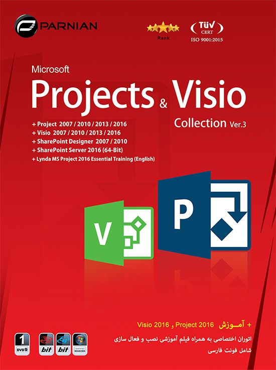 Microsoft Project And Visio Collection Ver.3 microsoft project and visio collection ver.3 Microsoft Project And Visio Collection Ver.3 Microsoft Project And Visio Collection Ver 3