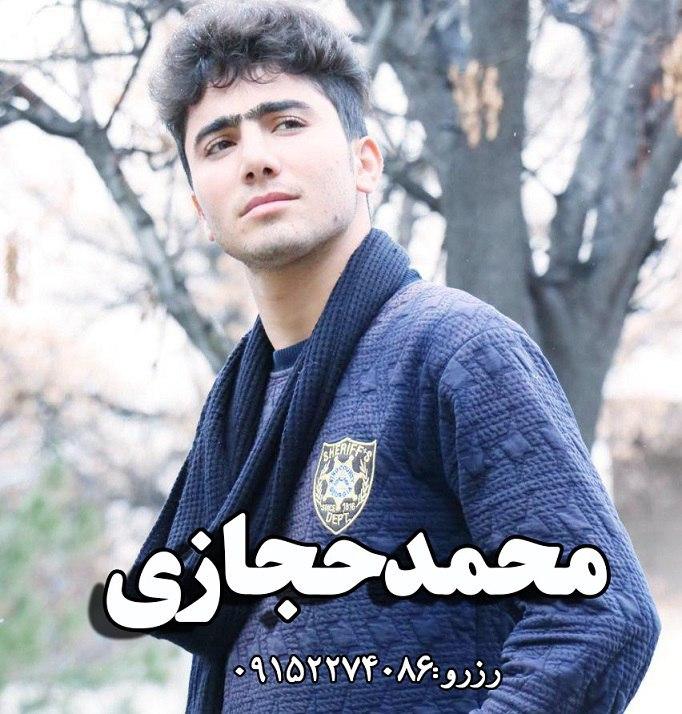 دانلود آهنگ جدید محمد حجازی به نام نادیا