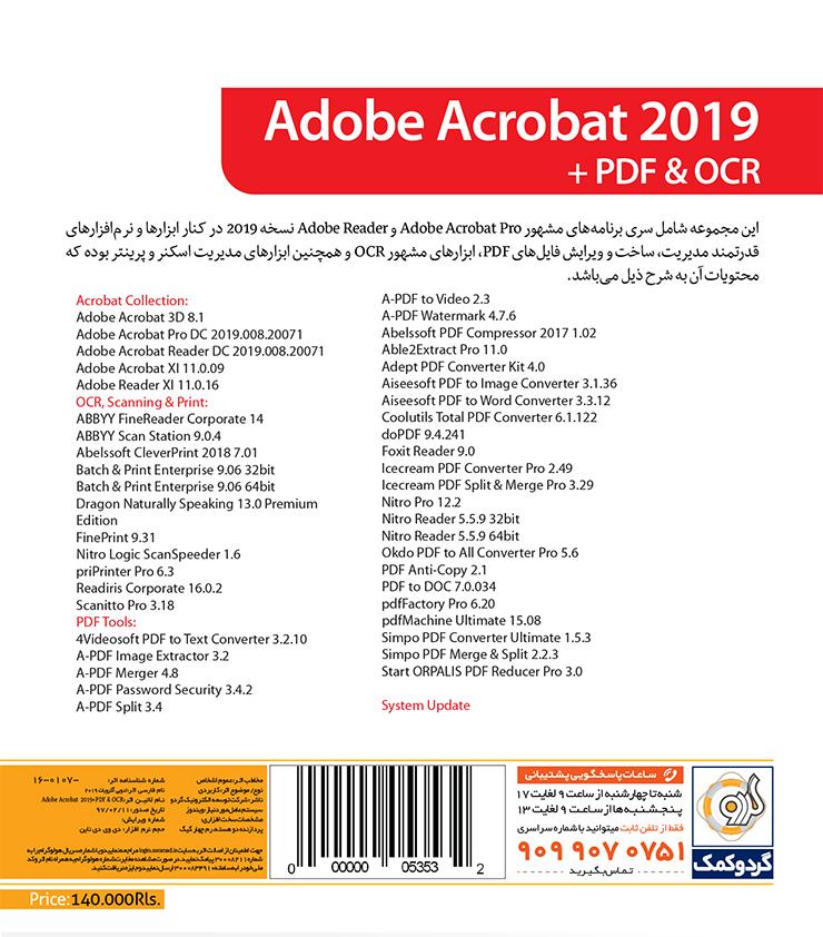 Adobe Acrobat 2019 And PDF And OCR adobe acrobat 2019 and pdf and ocr Adobe Acrobat 2019 And PDF And OCR Adobe Acrobat 2019 And PDF And OCR