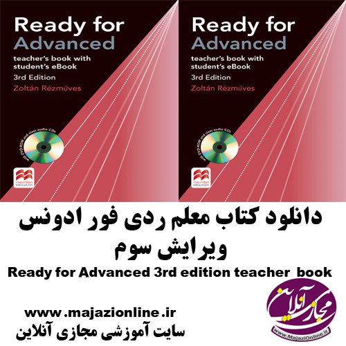 Ready_for_Advanced_3rd_edition_teacher_book.