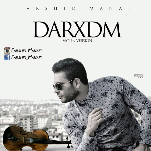 http://s4.picofile.com/file/8364203134/07Farshid_Manafi_Darxdim.jpg