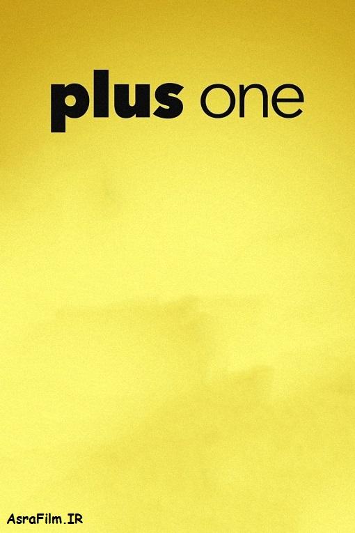 دانلود رایگان فیلم Plus One 2019