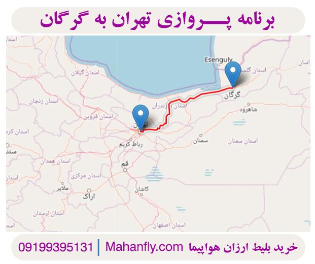 برنامه پروازهای تهران به گرگان