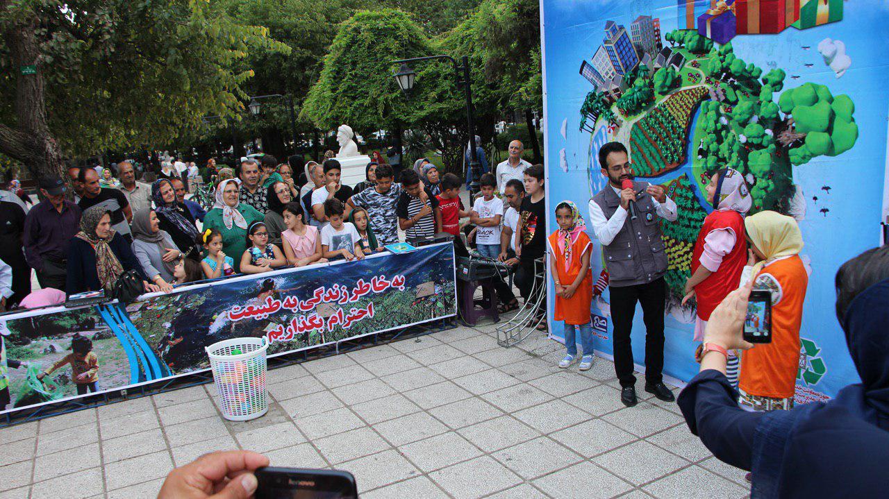 اجرای مسابقه محله ما محله پاک در سبزمیدان رشت