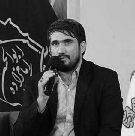 خداحافظ ای آنام باجی محمد باقر منصوری