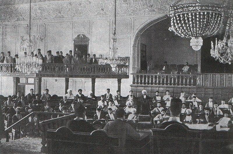 پارلمان تهران - تصویر سال 1906