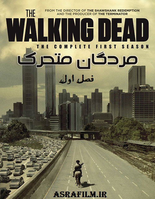 http://s4.picofile.com/file/8371024150/The_Walking_Dead_Season_One.jpg