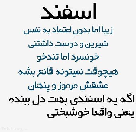 559149795_talab_org.jpg