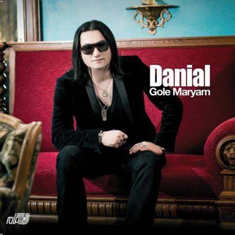 آلبوم دانیال به نام گل مریم