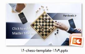 قالب رایگان پاورپوینت با موضوع شطرنج