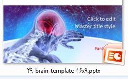 قالب رایگان پاورپوینت با موضوع مغز و عصب
