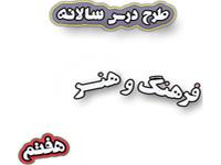 http://s4.picofile.com/file/8371961534/2091532x300.jpg