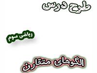 http://s4.picofile.com/file/8372083834/1484052x300.jpg
