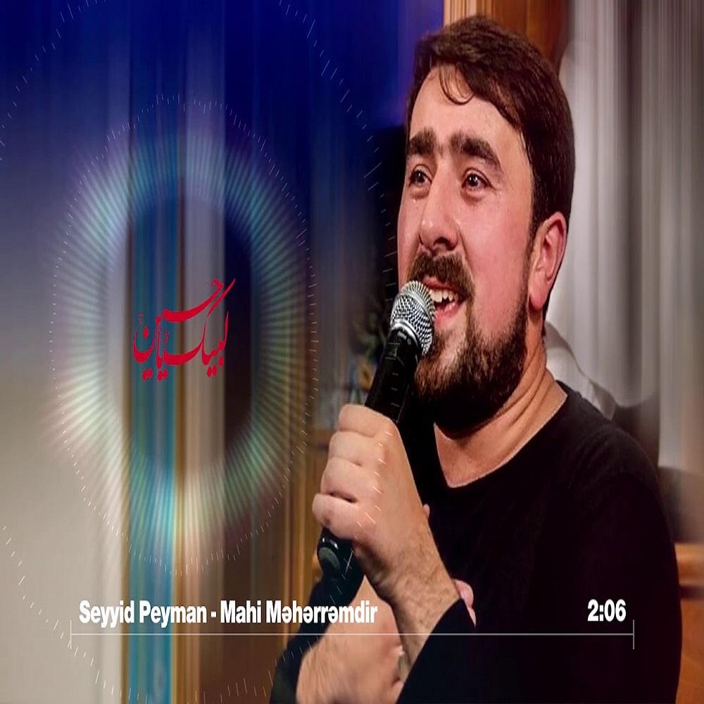 http://s4.picofile.com/file/8372188000/14Seyyid_Peyman_Mahi_Meherremdir.jpg