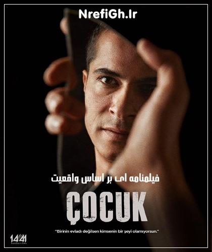 دانلود رایگان سریال بچه / Cocuk / با زیرنویس فارسی محصول کانال 1441