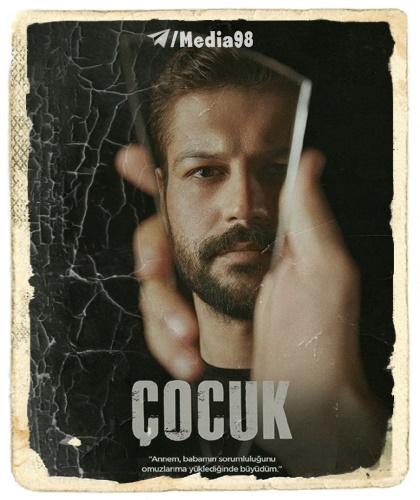 دانلود رایگان سریال ترکی بچه cocuk