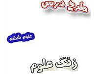 http://s4.picofile.com/file/8374418642/2086125x300.jpg