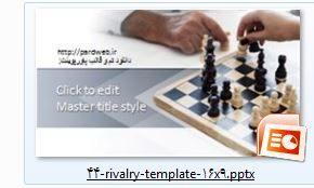 دانلود رایگان قالب پاورپوینت شطرنج باز