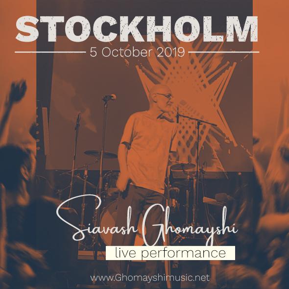 گزارش تصویری کنسرت استکهلم سوئد - 5 اکتبر 2019