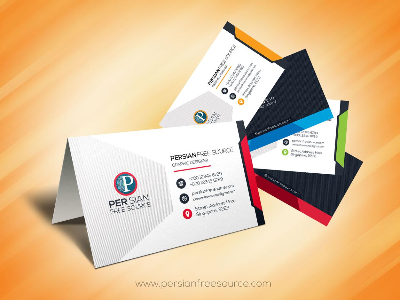 قالب آماده لایه باز کارت ویزیت | طرح شماره (۳)