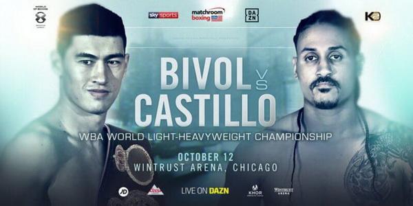 دانلود مبارزه ی  بوکس : Dimitry Bivol vs Lenin Castillo
