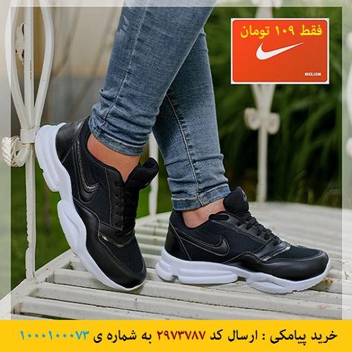 کفش مردانه Nike مدل Pinz اینستاگرام و تلگرام