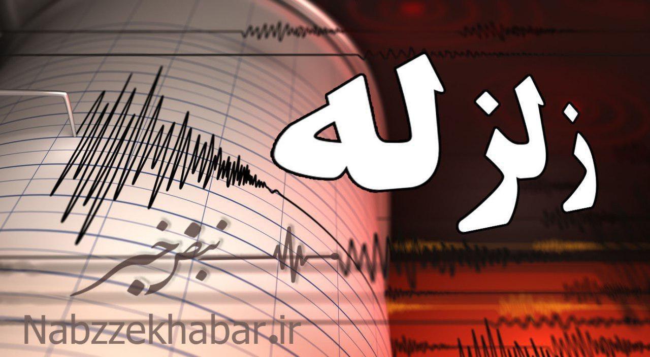وقوع زلزله در گیلان زمستانی