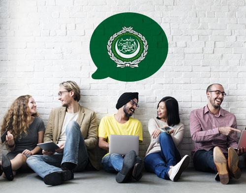 دانلود رایگان آموزش مکالمه زبان عربی به روش نصرت در 90 روز با فایل صوتی MP3 | یادگیری از پایه تا پیشرفته