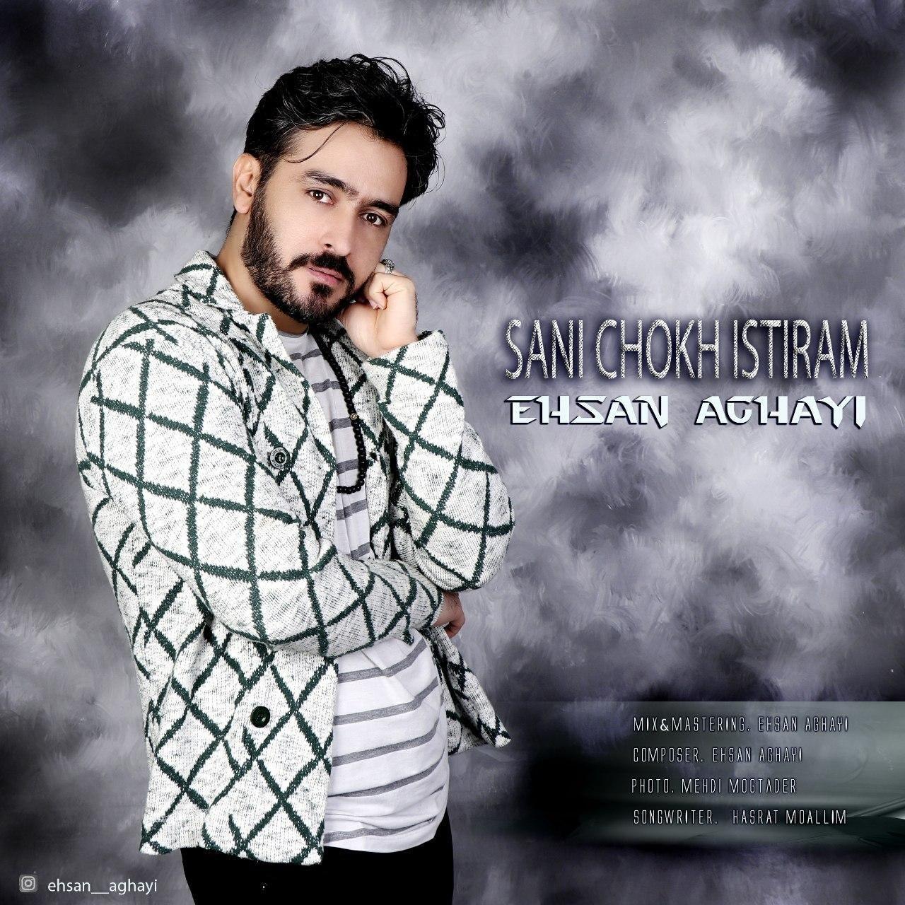 http://s4.picofile.com/file/8396784192/05Ehsan_Aghayi_Sani_Chokh_Istiram.jpg