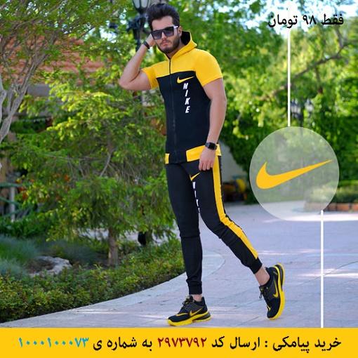 خرید پیامکی ست تیشرت وشلوار مردانه Nike مدل Magic (زرد)