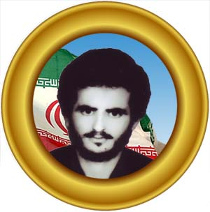 شهيد محمد صادق حيدری