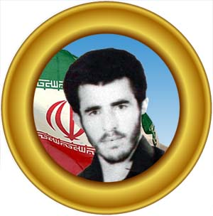 شهيد حسين حيدری