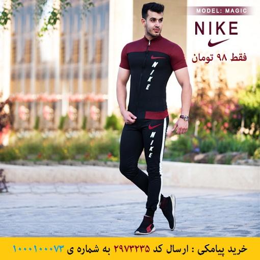 ست تیشرت وشلوار مردانه Nike مدل Magic