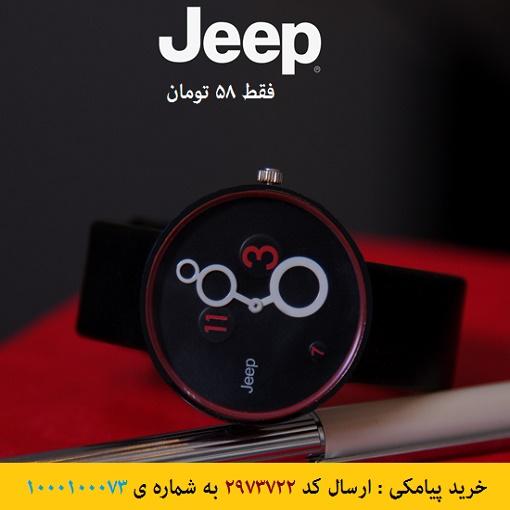 خرید پیامکی ساعت مچی مردانه Jeep مدل Scot